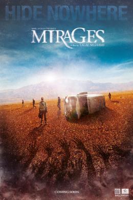 photo 1/1 - Mirages