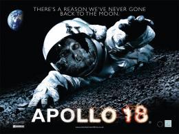 Apollo 18 photo 6 sur 6