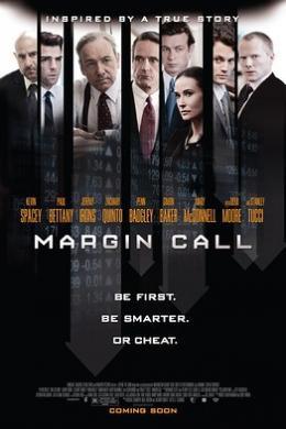 photo 17/18 - Margin Call