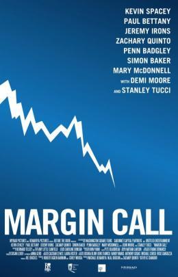 photo 16/18 - Margin Call