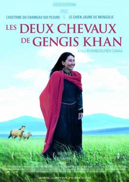 photo 6/6 - Les Deux Chevaux de Gengis Khan - © Jupiter Communications