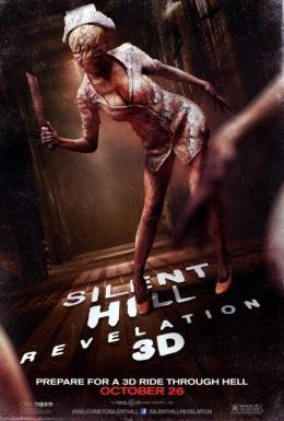 photo 40/42 - Silent Hill : Révélation 3D - © Metropolitan Film