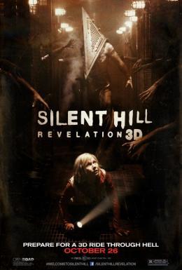 photo 41/42 - Silent Hill : Révélation 3D - © Metropolitan Film