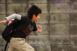I Wish Oshiro Maeda photo 3 sur 10
