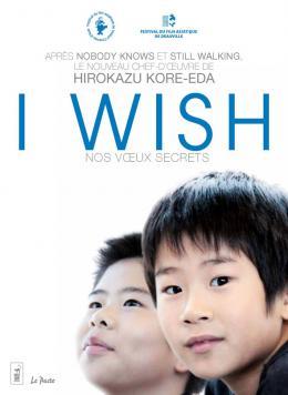 Koki Maeda I Wish photo 1 sur 6