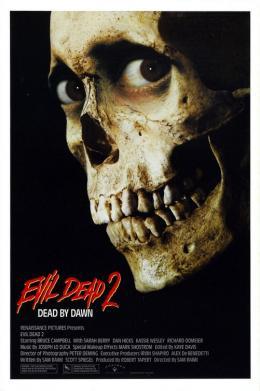 Evil Dead 2 photo 1 sur 1