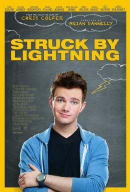 photo 11/11 - Struck