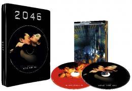 2046 Dvd photo 1 sur 10