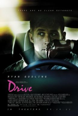 photo 28/51 - Drive - © Le pacte