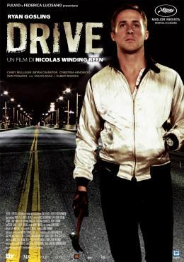photo 30/51 - Drive - © Le Pacte