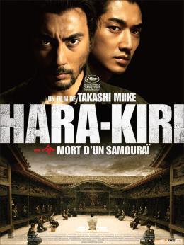 photo 9/22 - Hara-Kiri : Mort d'un samouraï - © Rezo Films