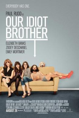 photo 19/19 - Our Idiot Brother