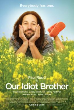 photo 18/19 - Our Idiot Brother