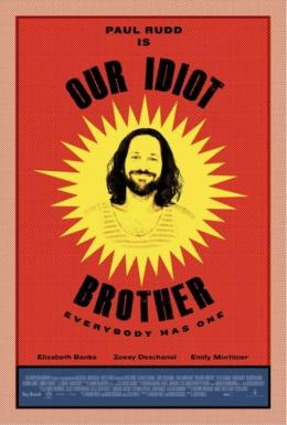 photo 17/19 - Our Idiot Brother