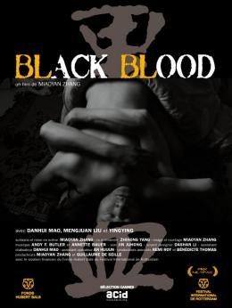 photo 4/4 - Black Blood - © Arizona Films