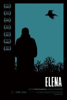 Elena photo 6 sur 7