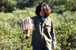 photo 6/16 - Yu-mi Jeong - Chaw - © Opening