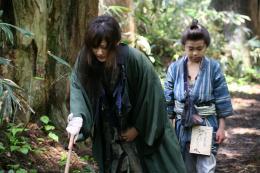 photo 11/31 - Haruka Ayase, Ryosuke Shima - Ichi - © Opening