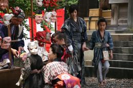 photo 7/31 - Haruka Ayase, Ryosuke Shima - Ichi - © Opening