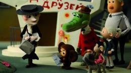 photo 7/10 - Cheburashka et ses amis - © Gebeka