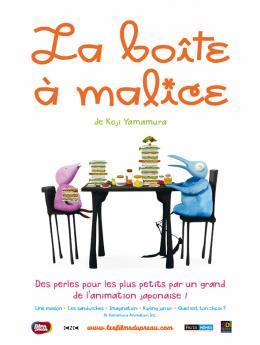 photo 6/6 - La Boîte à Malice - © Les Films du Préau