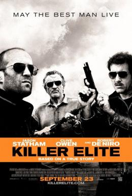 photo 27/31 - Killer Elite