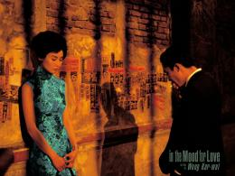 In the mood for love photo 1 sur 2