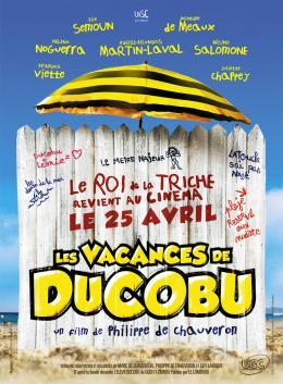 photo 22/23 - Les Vacances de Ducobu - © UGC