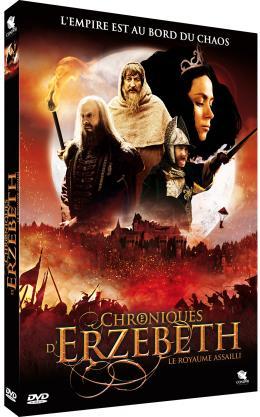 photo 16/17 - DVD - Les chroniques D'Erzebeth - © Condor Entertainment