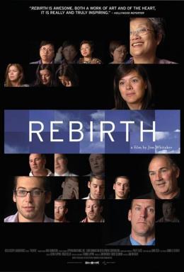 photo 1/1 - Rebirth