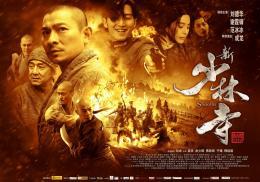 photo 10/12 - Shaolin