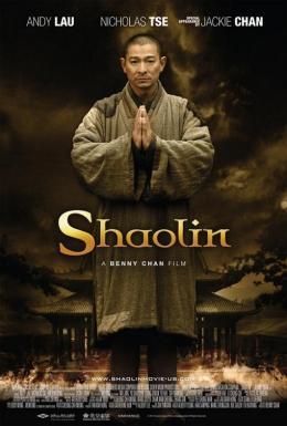 photo 12/12 - Shaolin