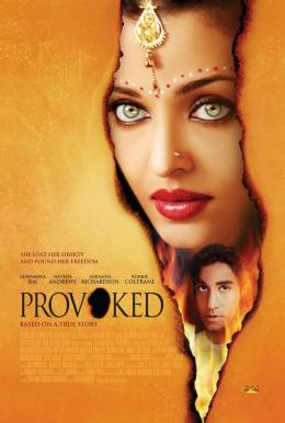 photo 1/1 - Provoked : A True Story