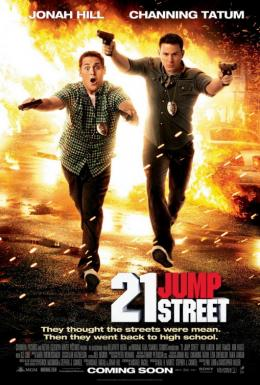 photo 7/9 - 21 Jump Street - © Sony Pictures