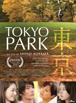 photo 8/8 - Tokyo Park - © Alfama Films