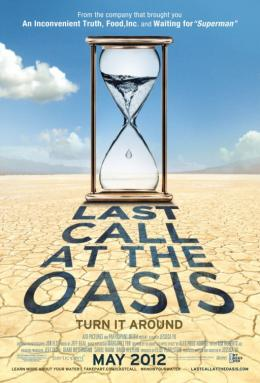 photo 1/1 - Last Call at the oasis