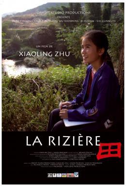 photo 4/4 - La Rizière - © Zelig Films distribution