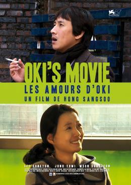 photo 15/15 - Oki's movie - © Les Acacias
