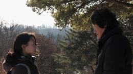 photo 6/15 - Yu-mi Jeong - Oki's movie - © Les Acacias