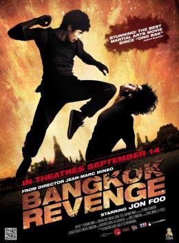 photo 1/1 - Bangkok Revenge - © Metropolitan FilmExport