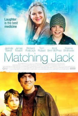 photo 2/2 - Matching Jack