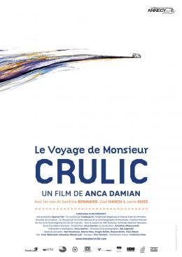 Le voyage de Monsieur Crulic photo 6 sur 6