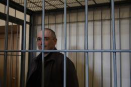 photo 2/4 - Khodorkovski - © Happiness Distribution