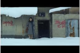 photo 1/6 - Kum Sun-Jai - Entre Chien et loup - © Les Films du paradoxe
