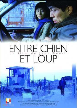 photo 6/6 - Entre Chien et loup - © Les Films du paradoxe