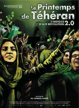 photo 11/11 - Le printemps de Téhéran - L'histoire d'une révolution 2.0 - © Distrib Films