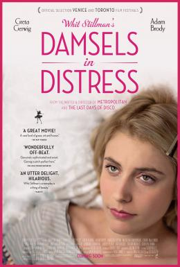 photo 13/15 - Affiche officielle - Damsels in Distress - © Sony Pictures