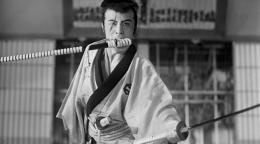 Tange Sazen et le pot d'un million de ryos photo 1 sur 1