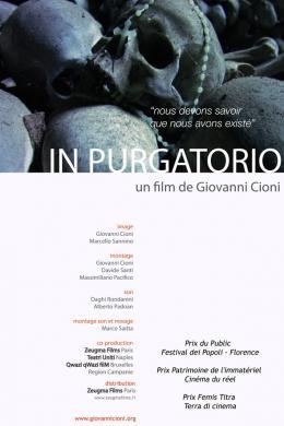 photo 4/4 - In Purgatorio - © Zeugma Films