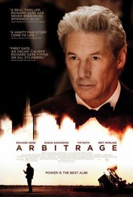 photo 25/28 - Arbitrage